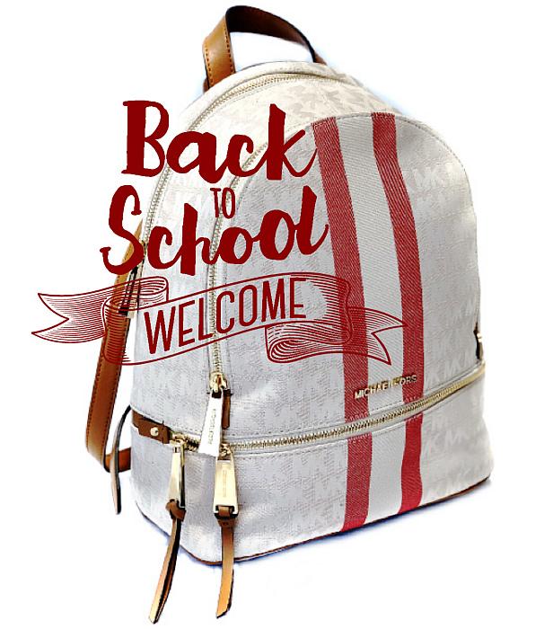 Back to School   חזרה לבית הספר